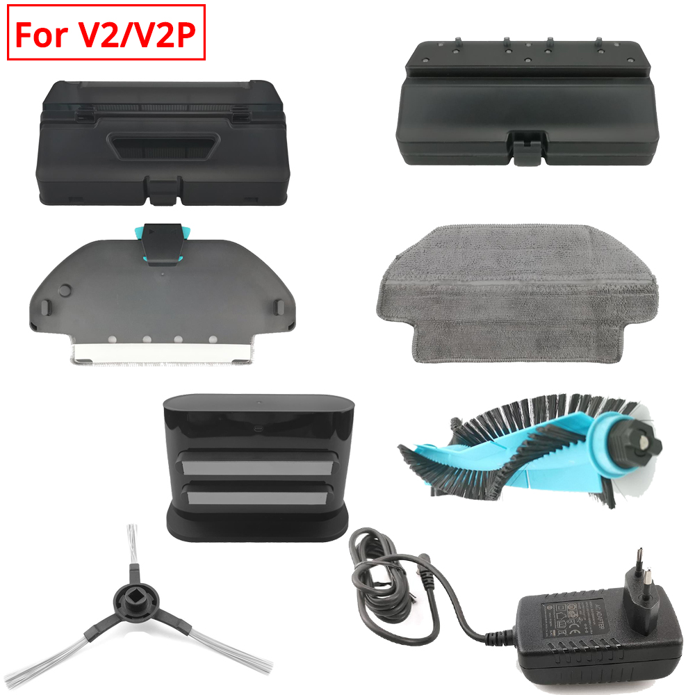 Vacuum Cleaner Accessories For Viomi V2/V2 PRO Water Tank Adapter Rolling Brush Mopping Charging Base Cloth Dust Box Side Brush