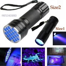 Camping Led light UV Ultra Violet High Power Rechargeable LED Flashlight Blacklight Aluminum Led Flashlight Ultra Bright Torch high power led 365nm blb ultra violet uv blacklight blue for performances impact resistant bulbs 5led replace 150w black l