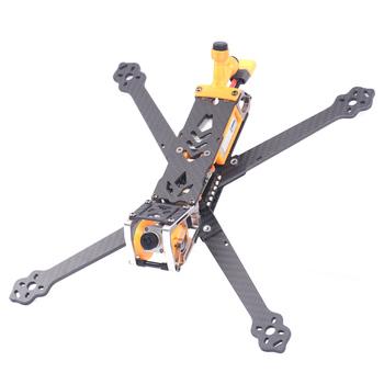 SKYSTARS 7 cal 300mm G730L Freestyle Quadcopter drone rama dla DJI cyfrowy system FPV dla DJI FPV jednostka powietrza w uchwyt anteny tanie i dobre opinie SKYRC SKYSTARS 7 inch 300mm G730L 203g (with TPU parts) as show