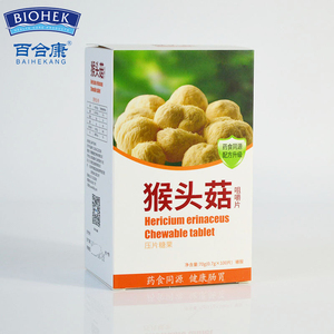 Image 2 - Natural Hericium Mushroom Gain Weight Tablet to Increase Body Weight Supplements