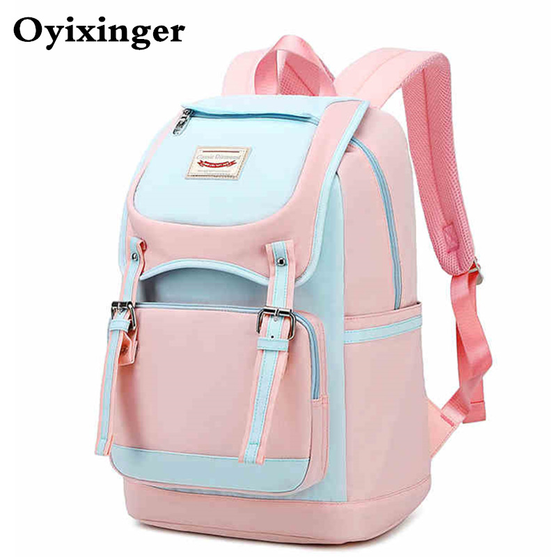 Girls Both Shoulders Backpack Girl Schoolbag Middle Junior School Student Backpacks For Children Mochila Escolar Children's Bags