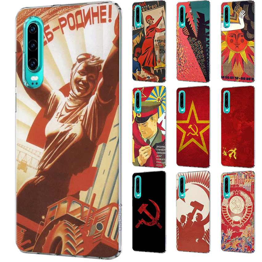 Mobile Phone Case For Huawei P30 P20 P10 P9 P8 P Sart Z Lite Pro Hard Cover Soviet Union USSR Flag
