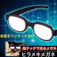 Vip челнока аниме очки detectiveconan светодиодный светильник