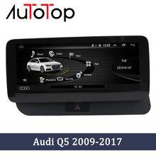 Autotop android 10.0 unidade principal do carro gps foraudi q5 2009-2016 google swc bt wifi reprodutor multimídia rádio gps navegação estéreo