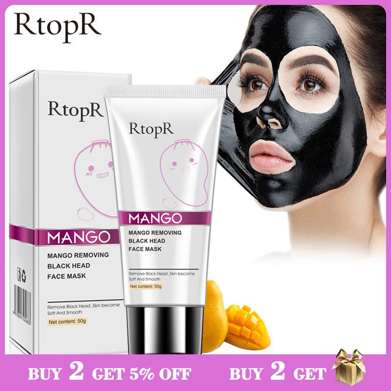 Средство для удаления угрей манго, маска для удаления черных точек, лечение акне, контроль жирности носа, полоска для удаления грязи, отбеливающий крем, отшелушивающая маска, уход за кожей носа Средства для ухода и маски      АлиЭкспресс