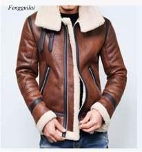 Высококачественное супер теплое кожаное пальто мужская куртка
