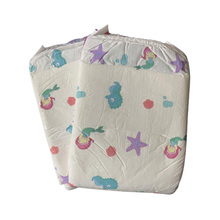 3Pcs 5000ml Adult Baby Diaper ABDL M Size With Skull Printed Adult Nappe For Adult Baby Girl, For Adult Baby Boy