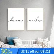 Buenas Noches frase en español carteles para dormitorios y las huellas sobre la cama decoración moderno arte minimalista pintura de la lona vivero Decoración