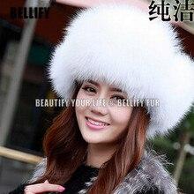 Горячая Распродажа модные зимние шапки из натурального меха лисы, зимние теплые шапки из натурального меха для женщин, женские кепки головные уборы рекламные