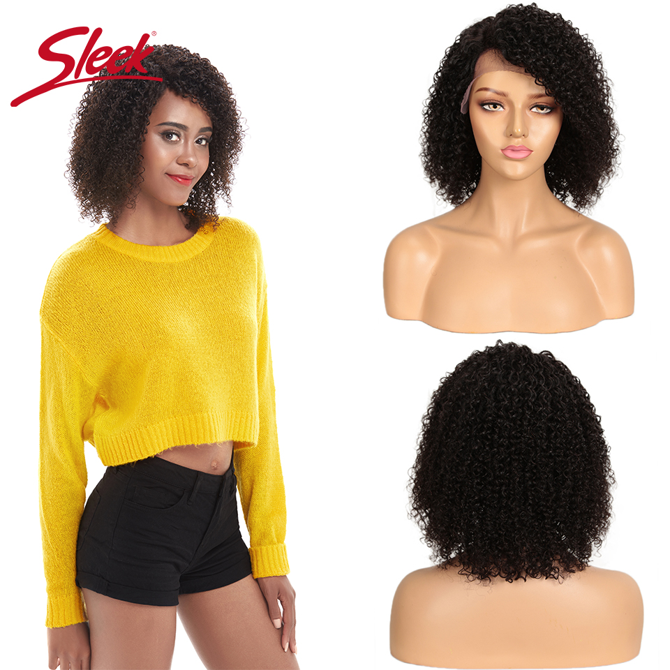 Sleek Curly Short Human Hair Wig 100% Remy Brazilian Hair Wigs U Part Lace Wigs Real Curly Wig Natural Color 12 Inch Lace Wigs