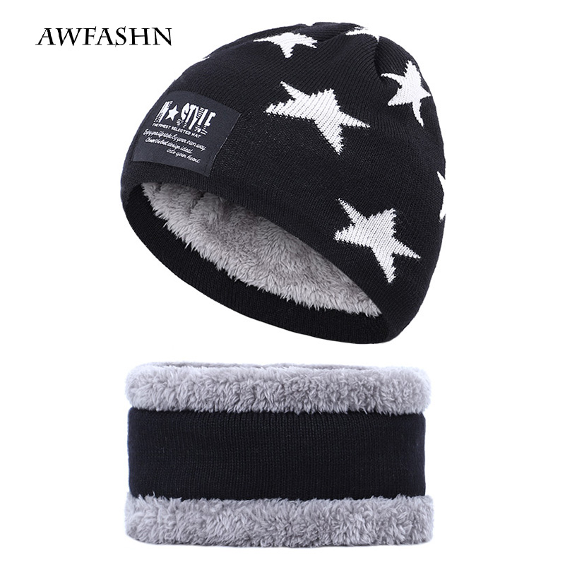 2019 Cute Children's Winter Knit Beanie Ring Scarf 2 Pieces Set Boys Girls Fleece Thick Lining Plus Velvet Warm Hat Kids Cap New