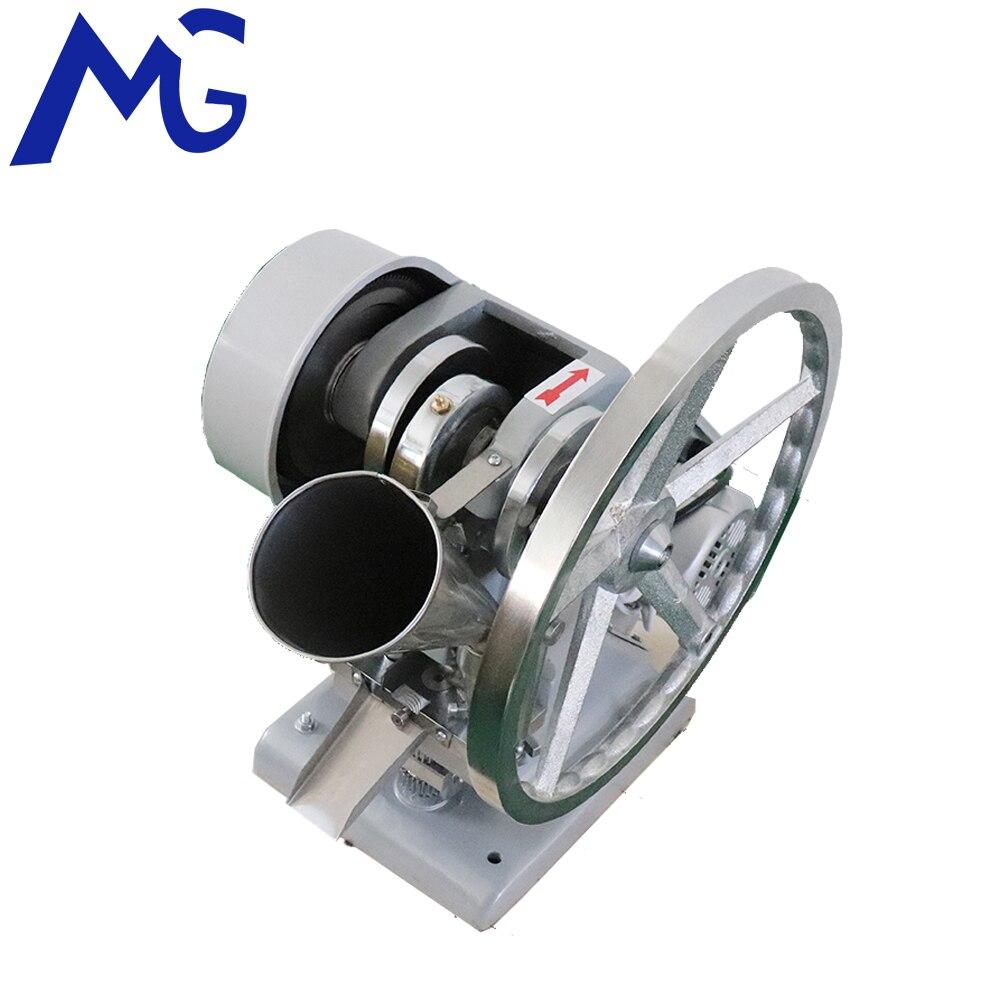 MG одиночный Пробивной сахарный таблеточный пресс pDie машина для прессования машина с мотором и ручкой конфеты штамповки таблеток