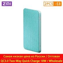ZMI Power Bank 10000mAh QC3.0 PD Type-C PD Two-Way Quick Cha