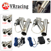 Universal 304 Stainless Steel 2.0 2.25 2.5 3.0 Double Electric Exhaust Downpipe Cutout Dual Valve with 1 Remote Wireless Set