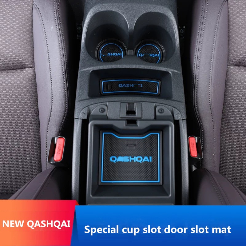 Non-slip auto Interior door gate pad cup mat for nissan qashqai 201918pcs lotcar accessories