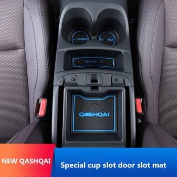 Non-slip auto Interior door gate pad cup mat for nissan qashqai 2019,18pcs/lot,car accessories for nissan navara np300 d23 2015 2016 gate slot pad interior door pad cup non slip mats 20pcs