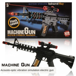 Children's electric toy gun vibration light music military model creative sniper toy gun