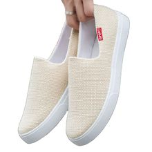 2021 New Men's Flax Shoes Comfortable Breathable Lightweight Casual Shoes Slip on Loafers  Lazy Peasy Canvas Shoes Man Sneakers