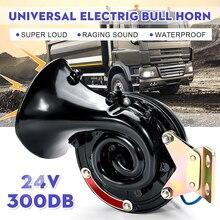 Супер громкий звуковой сигнал 300DB 12V 24V электрический автомобиль воздуха Улитка бык рогом оригинальность звук стайлинга автомобилей громки...