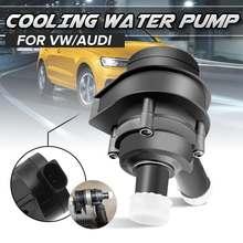 Дополнительный вспомогательный водяной насос для охлаждения двигателя автомобиля 1K0965561J 1K0 965 561 J для VW Passat B5 B6 Jetta Golf CC для Audi A3
