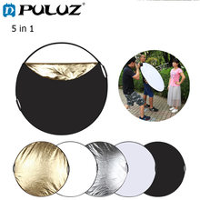 Отражатель puluz 110 см 5 в 1 серебристый/полупрозрачный/золотой/белый/черный