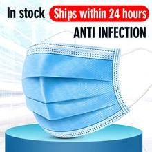 12 24 stunden Versand Masken einweg schutz 3 schicht Anti Bakterielle staub proof atmungsaktive wasserdichte Schmelzgeblasenen tuch maske