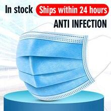 Одноразовая Защитная 3 слойная Антибактериальная Пыленепроницаемая дышащая водонепроницаемая маска из мелтблауна на 12 24 часа