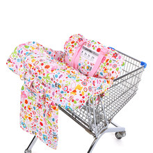 Baby Children Folding Shopping Cart Seat Cover High Chair Cushion Baby Shopping Push Cart Protection Cover Safety Seats For Kids(China)