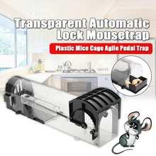 Automatic Lock Mousetrap Rat Traps Smart Humane Live Mouse Trap No Kill Animal Pet Control Cage Reusable Mice Rodent Catcher