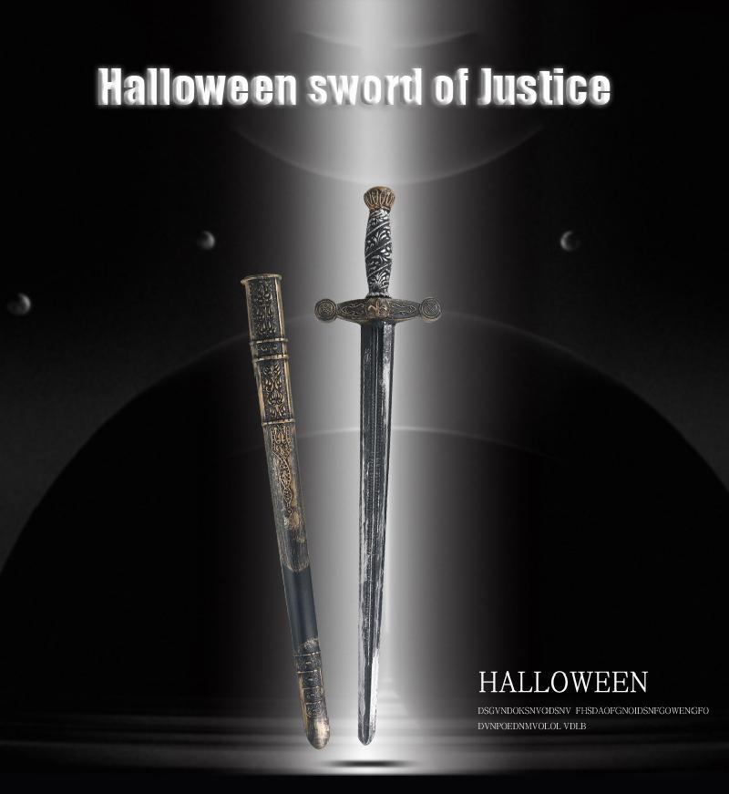 77cm Children's Plastic Simulation Toys Sword Stage Performance Role Playing Props Parent Child Interactive Toy Children's Gift