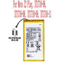 Alta qualidade 2820 mah hz40 bateria para motorola moto z2 play, XT1710-06, XT1710-08, XT1710-09, XT1710-11 telefone celular