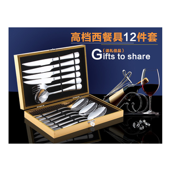 12 PCS Golden Dinnerware Set top Stainless Steel Dinner Knife and Fork Cutlery Set With Gift Box фото