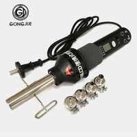 Pistola de aire caliente electrónica ajustable LCD 220V 450W 450 grados, estación de soldadura IC SMD BGA refundido 8018LCD