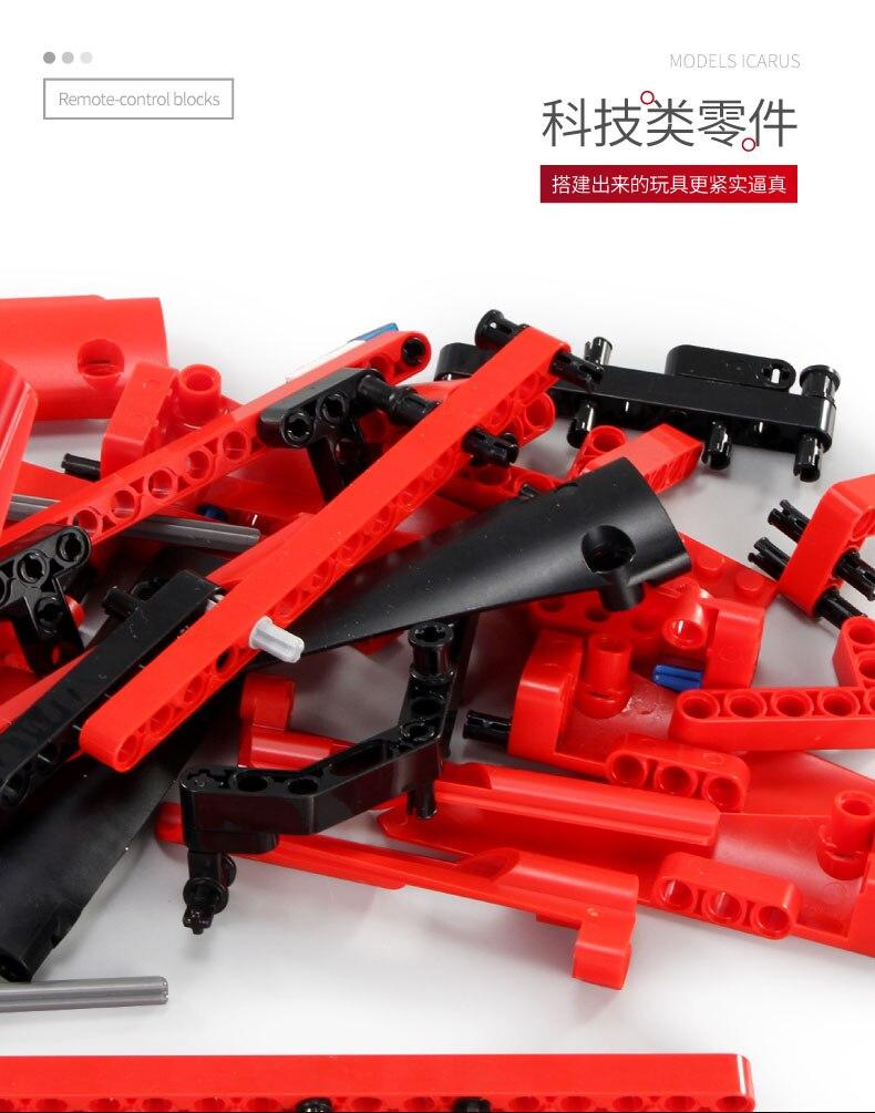 MOULD KING MOC 13085 Compatible 5889 Ferrari FXX F40 Enzo Building Block (2172 PCS) 5