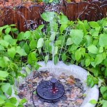 12V 5W LED Brushless Submersible Water Pump 2400MAH Solar Floating Fountain Pump Remote Control For Birdbath Garden Pond Pool