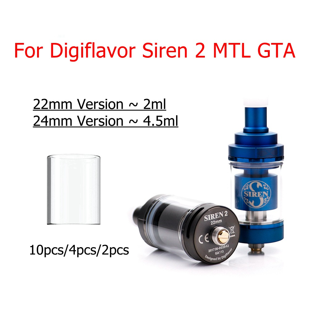 Vape Replacement Glass Tube Tank For Original Digiflavor Siren 2 II V2 MTL GTA 22mm/24mm Atomizer 2ml/4.5ml Glass Tube Wholesale