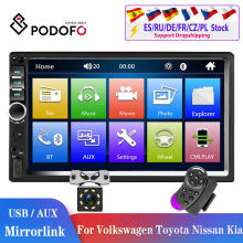 Podofo-autorradio 2 din para coche, reproductor Multimedia con Android, Mirrorlink, 2 din, estéreo, MP5, Bluetooth, USB, cámara FM
