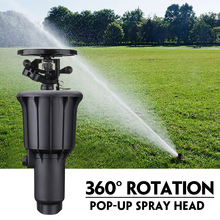 1/2 inch 3/4 Integrated Sprinkler High water pressure 360 Degrees Rotating Watering Pop-up Spray Head