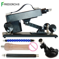 Strong Power Sex Machine Female Masturbation Pumping Gun With Dildos Attachments Automatic Sex Machines For Women Sex Products