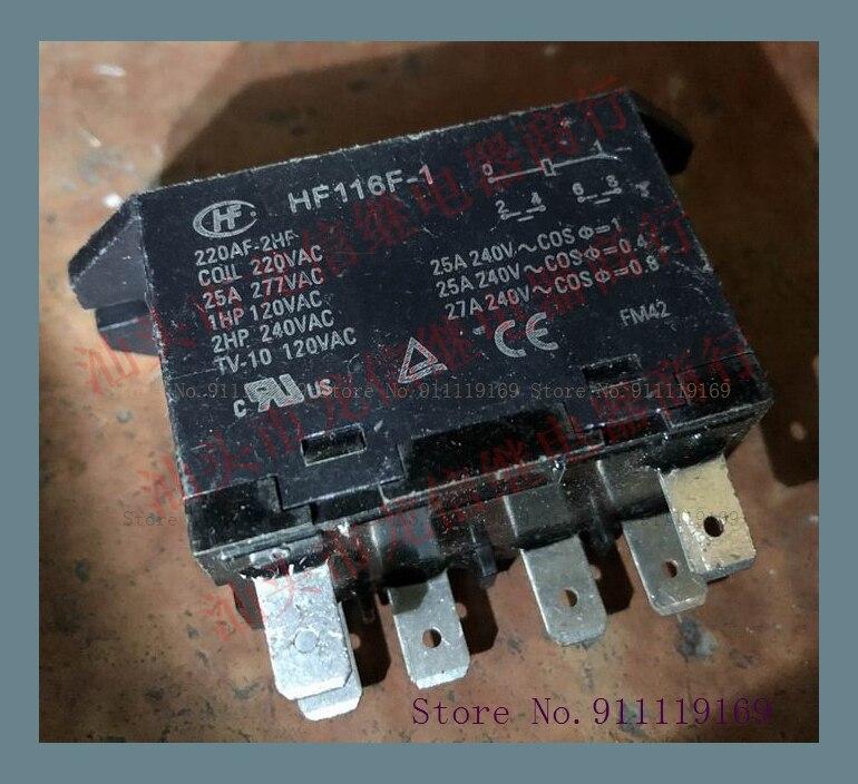 HF116F-1 220AF-2HF G7L-2A-220VAC старого