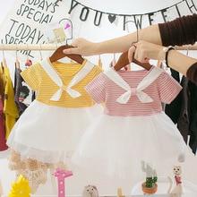 Cute Baby Girl Dress Clothes Summer Newborn Baby Princess 1s