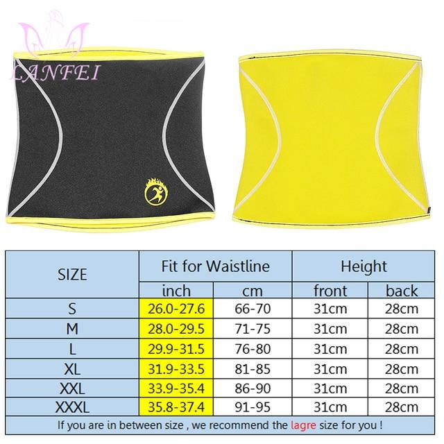 LANFEI Waist Trainer Cincher Belts Girdle Modeling Body Shaper for Women Slimming Corset Tight Neoprene Sauna Sweat Band Strap 5