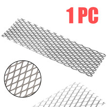 1pc Durable Recycled Metal Silver Titanium Mesh Sheet Electrode Corrosion Resistance 50mm*165mm for Electrolysis Mayitr(China)