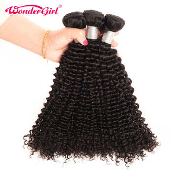Brazilian Afro Kinky Curly Hair 4 Bundles Deals Remy Hair Bundles 100% Human Hair Extension 1B/Natural Color Wonder girl - DISCOUNT ITEM  47% OFF All Category
