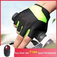 Перчатки велосипедные противоударные дышащие спортивные митенки