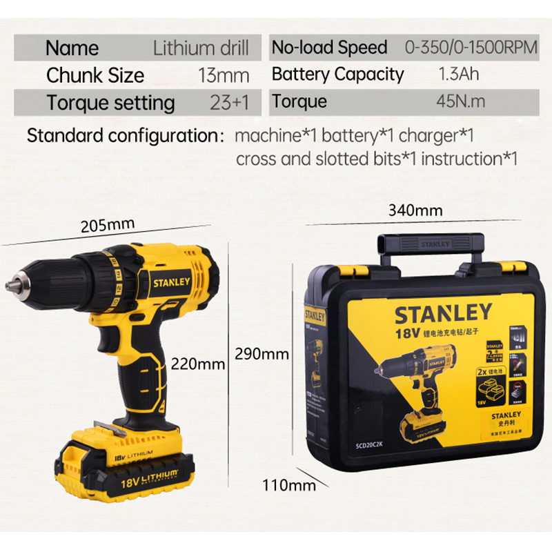 Tools : STANLEY Cordless Electric drill  Brushless Impact Drill SCD20C2K Rechargeable DC 18V Lithium-Ion Battery Screwdriver Power Tools