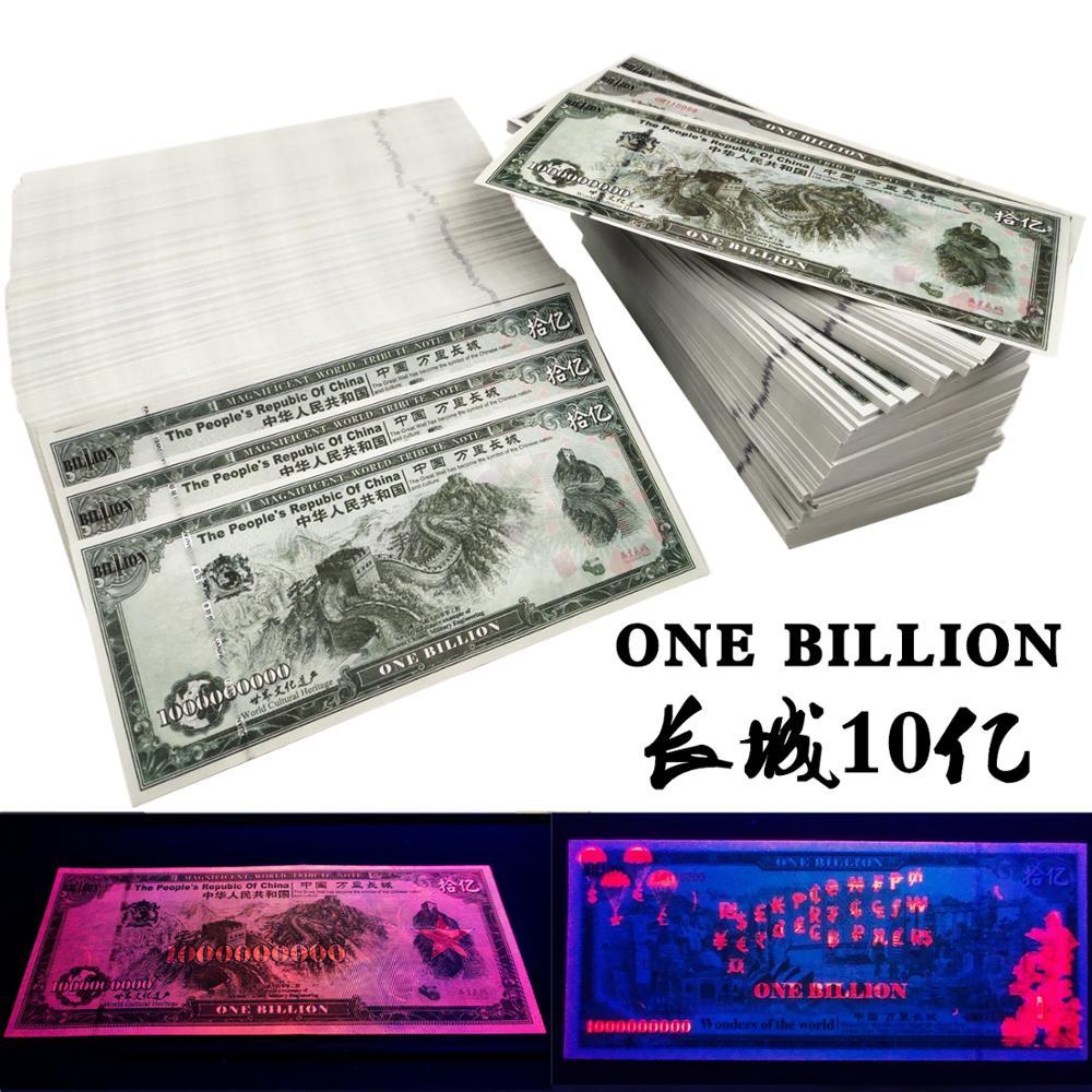 Оригинальные китайские доллары, 1 миллиард долларов, большая стена, а не валютные бумажные банкноты, антифальшивые китайские ноты