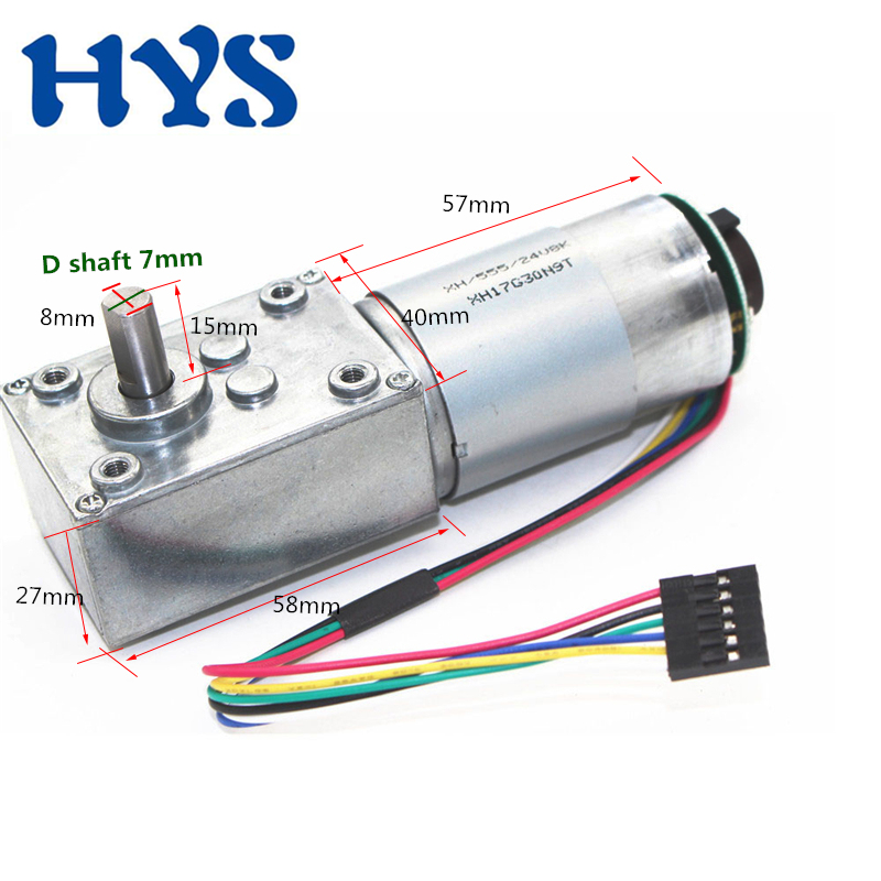 Gear Box High Torque Geared Motor Reduction Motor with Encoder 24V 470rpm
