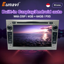 Eunavi – autoradio Android, DSP, GPS, Audio, stéréo, 2 Din, pour voiture Opel/Vauxhall Astra H/G/J, Vectra, Antara, Zafira, Corsa, Vivaro, Meriva, Veda