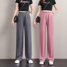 Pantalons surdimensionnés pour femmes jambe large taille haute Style coréen pantalons de survêtement pantalon de Jogging pour femme grande taille Streetwear Harajuku